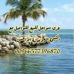 ابطال السحر الاثري بالدعاء 00966577396870